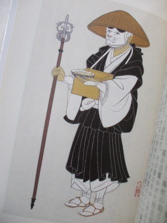 彩色江戸物売図絵6