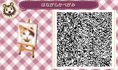 HNI_0023_20130302230652.jpg