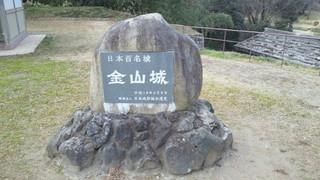 kanayama.jpg