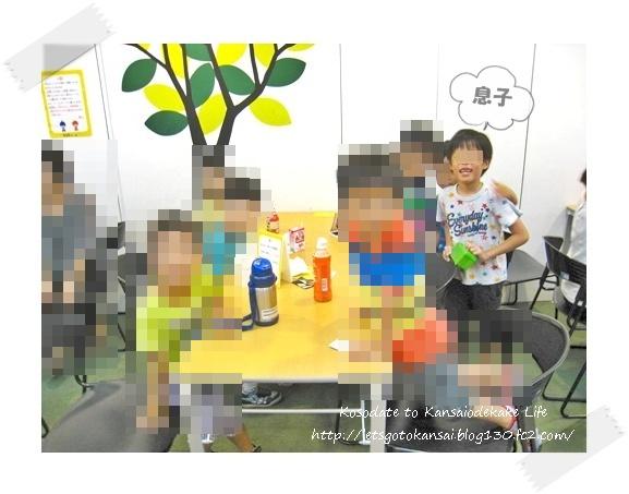 IMG_05281-1.jpg