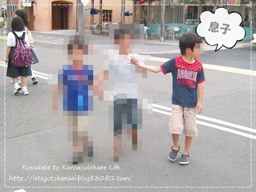 IMG_9737-1.jpg