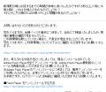 image01_20111126230753.png