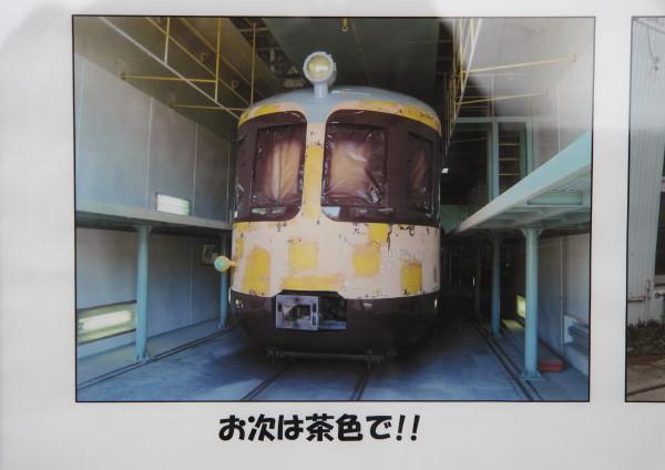 IMG_1616_1g.jpg