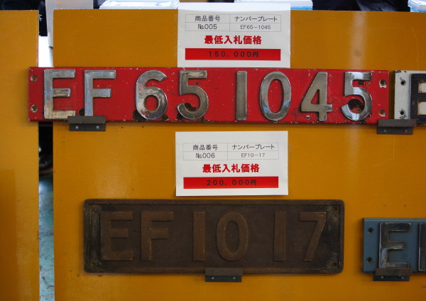 VA3H0265_1h.jpg