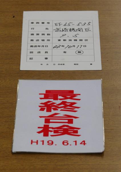 VA3H0453_1h.jpg