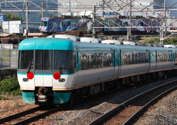 VA3H2005_1g.jpg
