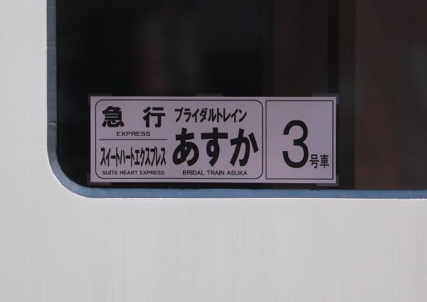 VA3H8142_1b.jpg