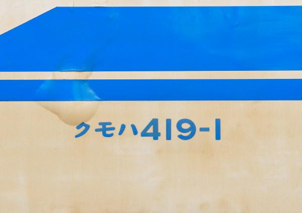 VA3H8870_1_1b.jpg
