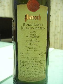 wain raberu