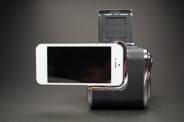 pic-iphonedigitalback.jpg