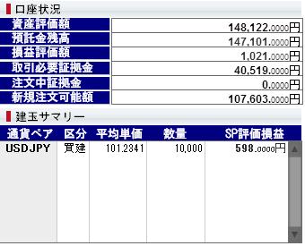 FX2_2013112411101154e.png