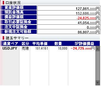 FX2_20131219055151f28.png