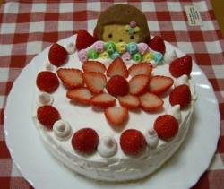 4歳ケーキ1