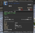 FF14-136.jpg