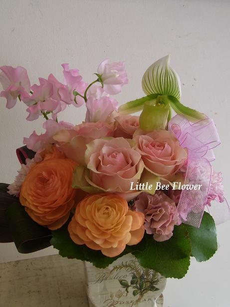 flower arrangement ...