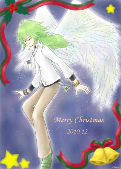 merry n Xmas