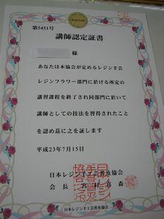 H.23.10.14①