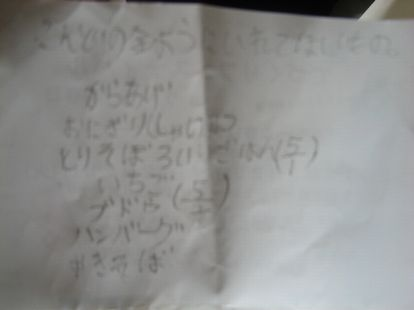 H.24.2.23 ①