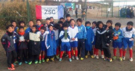 1.4(土)ZSC(4)