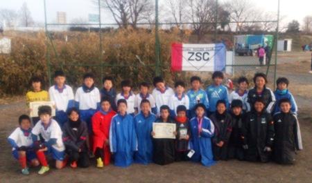 1.4(土)ZSC(5)
