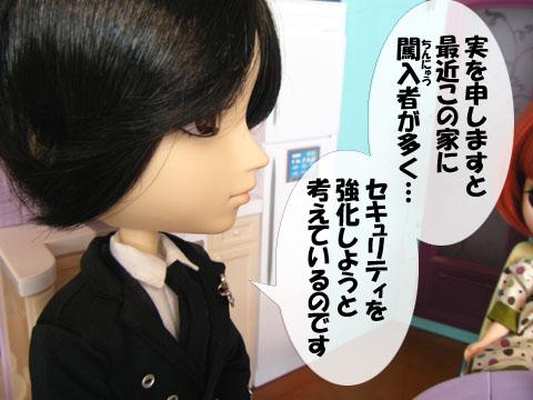 201004186.jpg