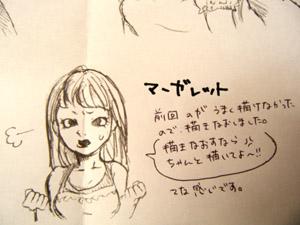 2010_05140007.jpg