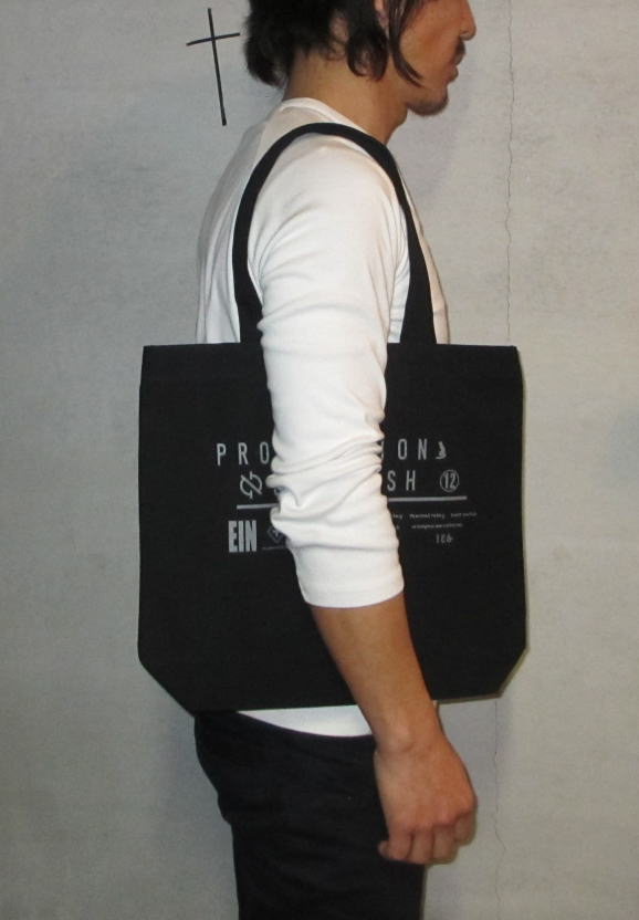 MORtotebag4.jpg