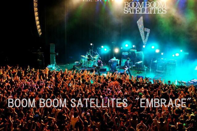 boom2.jpg
