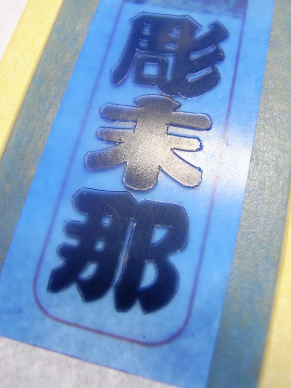 s-RIMG0903_20101125232232.jpg