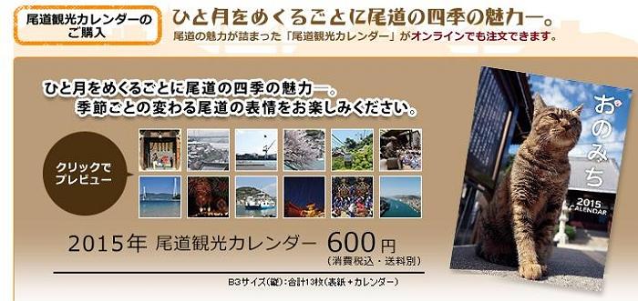 2014_11_07_001-s.jpg