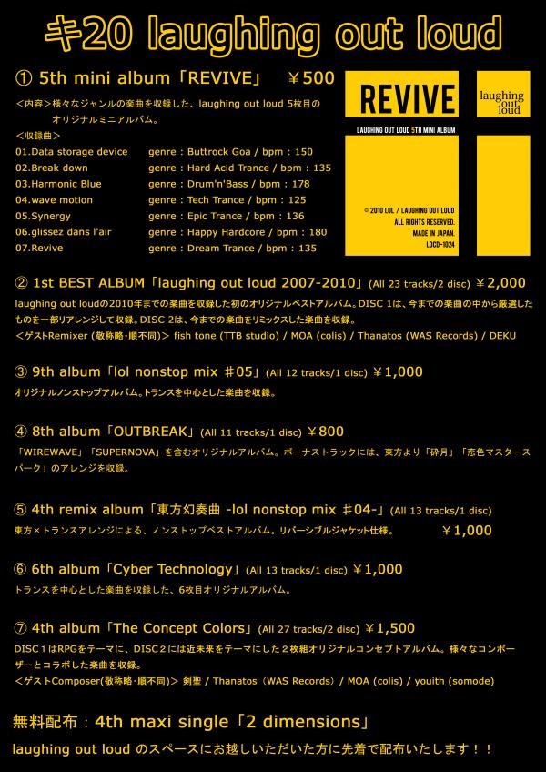 M3_26th_oshinagaki