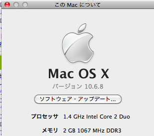 スクリーンショット(2011-11-27 19.07.32)