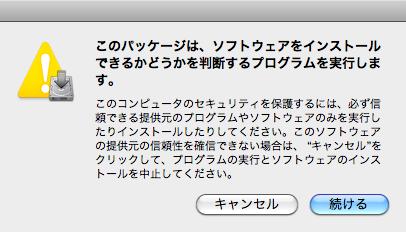 スクリーンショット(2011-11-27 19.21.57)