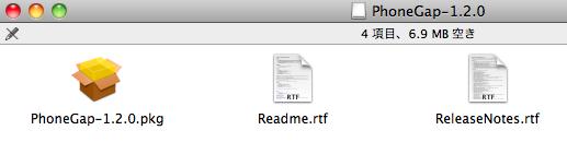 スクリーンショット(2011-11-27 19.23.27)