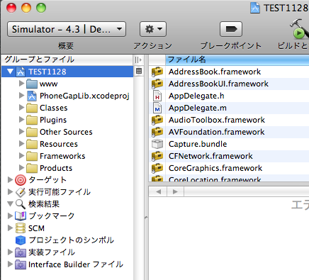 スクリーンショット(2011-11-27 19.34.50)