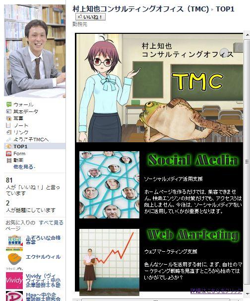 Facebook-top1.jpg