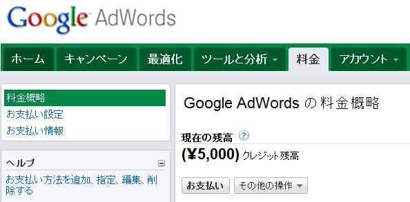 GoogleAD1212_1.png