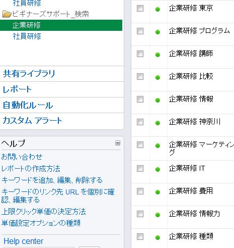 GoogleAD1212_3.png