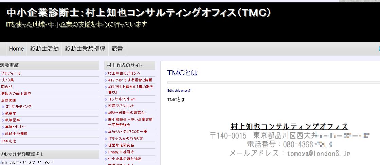 GoogleAD_TMC.png