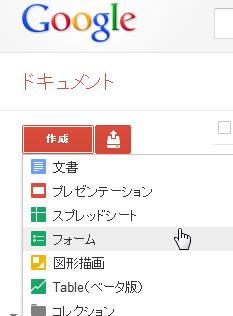 GoogleDoc01.png