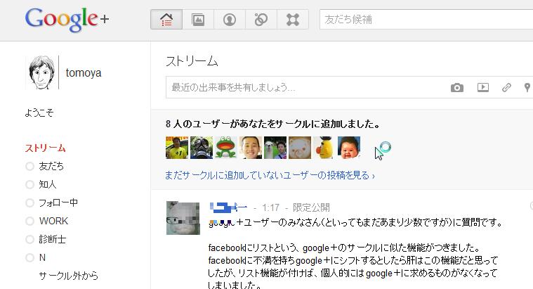 Googlenogazou001.png