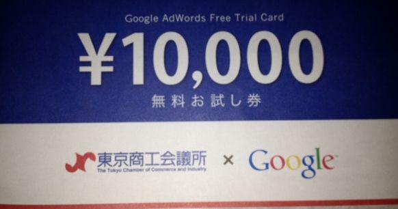 Googletoshou.jpg