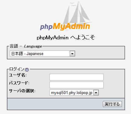 PHPMYADMIN01.png