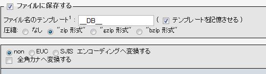 PHPMYADMIN04.png