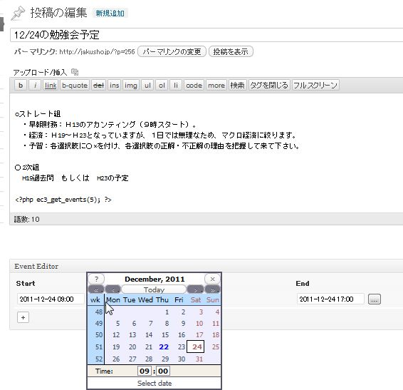 event-toko.jpg
