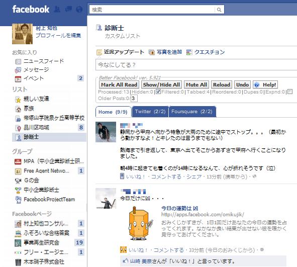 facebook-gazo001.png