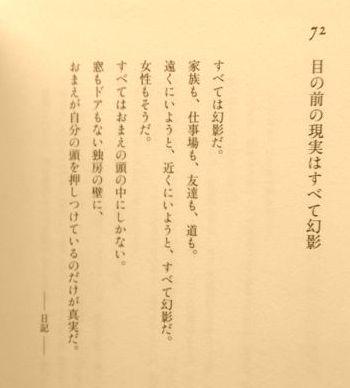 kafuka.jpg