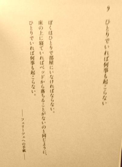 kafuka2.jpg