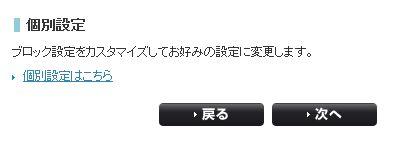 softbank4.jpg