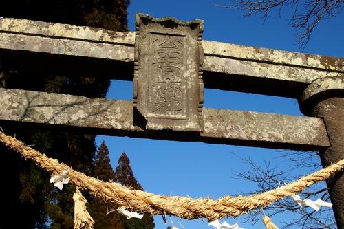 250112 日吉神社5